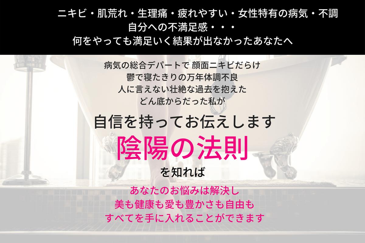 博多美人塾無料オンラインメール講座はこちらをクリック